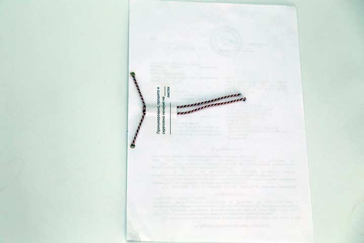 Прошивка всех документов при подаче в Росреестр