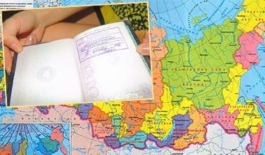 Регистрация по месту жительства в РФ