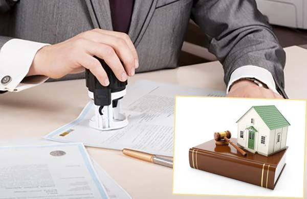 Законное оформление договора обмена недвижимости