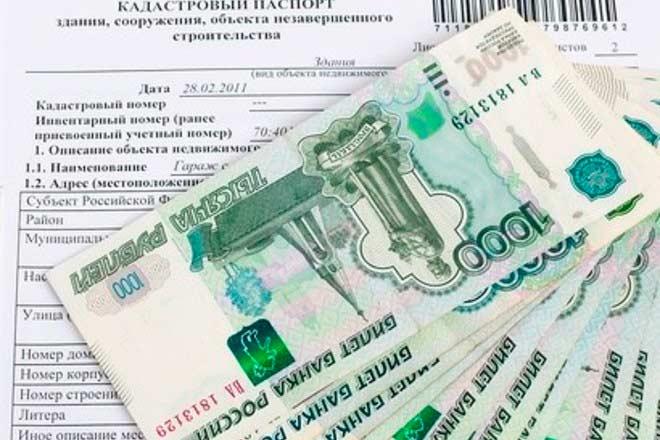 Стоимость оформления кадастрового паспорта