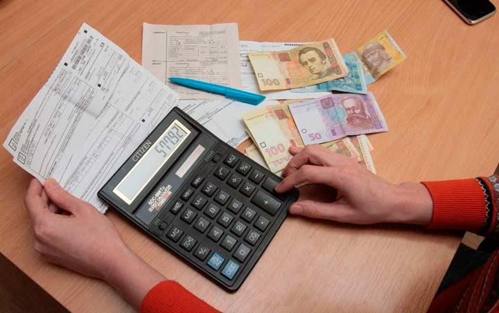 Субсидии на коммунальные платежи