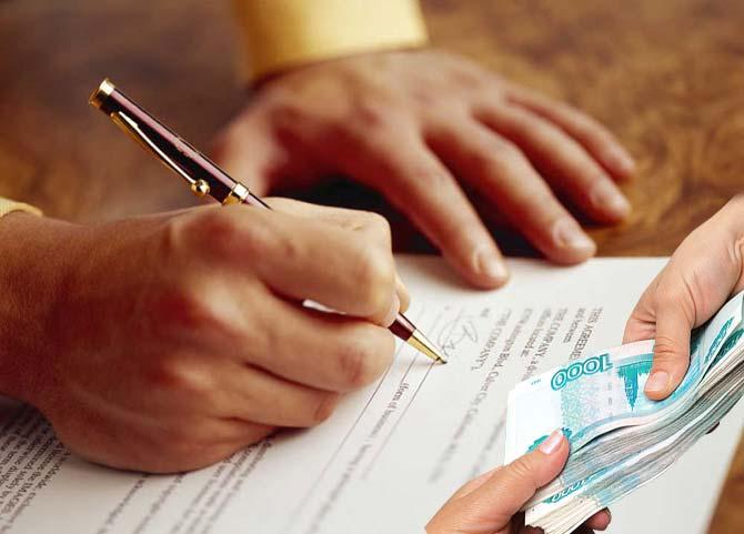 ПЕердача денег и составление расписки