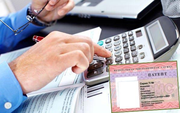 Подсчеты на калькулятор и патент