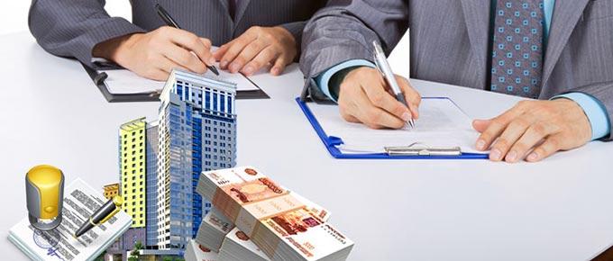 Квартиры, деньги и договора