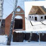Незавершенное строительство: как оформить права для недостроенного дома