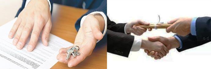 Переговоры, аренда и передача ключей