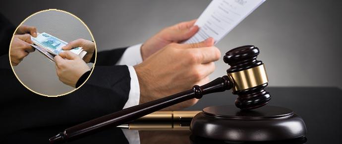 Рассмотрение иска в суде и деньги