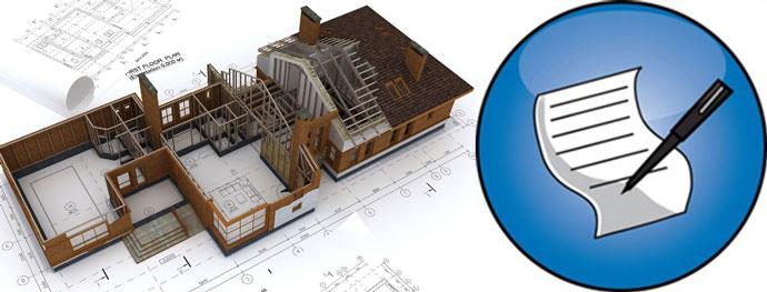 Строящийся дом и документы