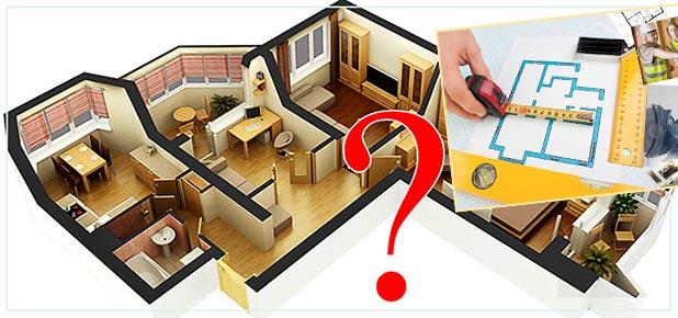 Квартира и проект перепланировки под вопросом