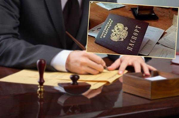 Написать иск в суд, паспорт и выписка
