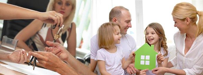 Семьи и обмен ключами