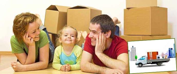 Переезд семьи на новое место жительства