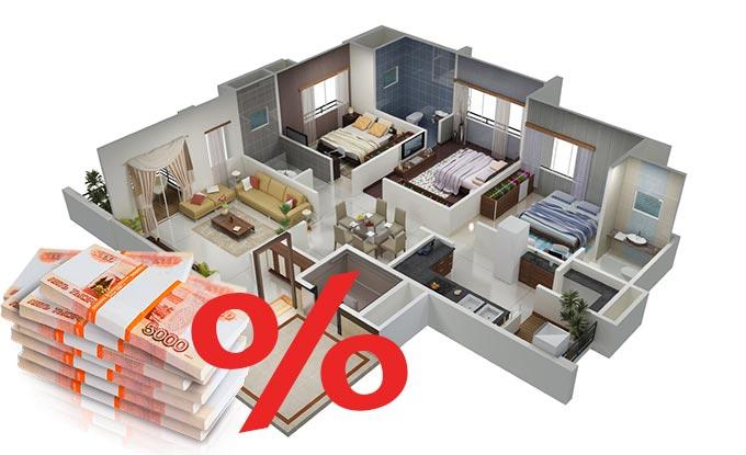 Деньги, проценты и план квартиры