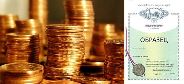 Стопки монет и патент