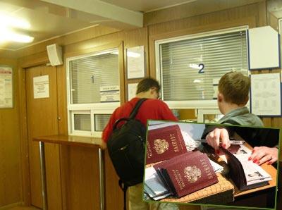 Обращение в паспортный стол для выписки прописки ребенка