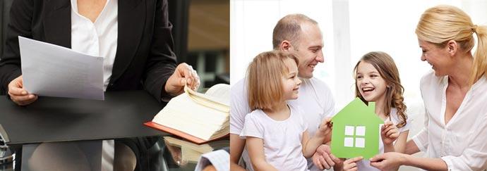 Рассмотрение заявления, семья и дом