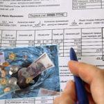 Что означает и как рассчитать водоотведение в квитанции: тарифы