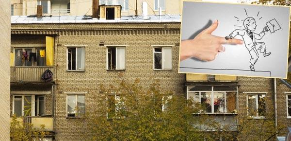 Выселение и выписка из квартиры принудительно