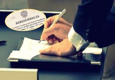 Подписание договора и доверенность