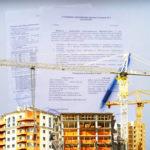 Договор на строительные работы: скачать образец договора