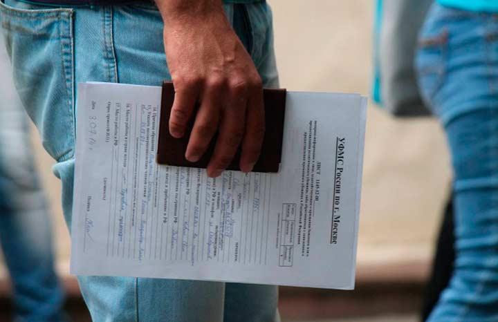 Необхлжимые документы для временной регистрации