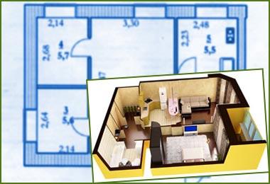 Квартира и план