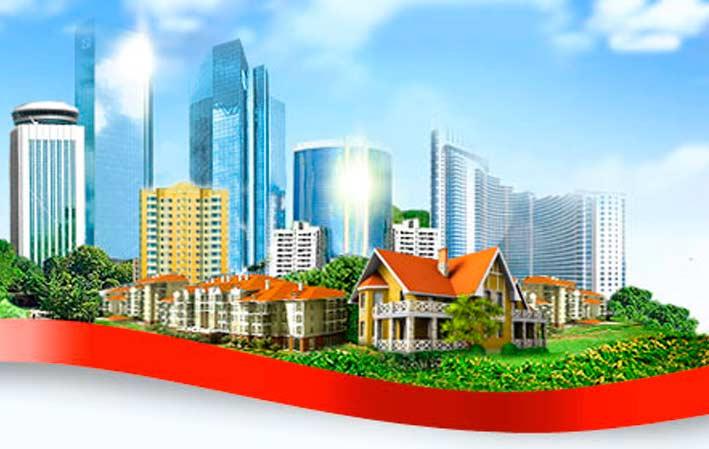 Виды недвижимости