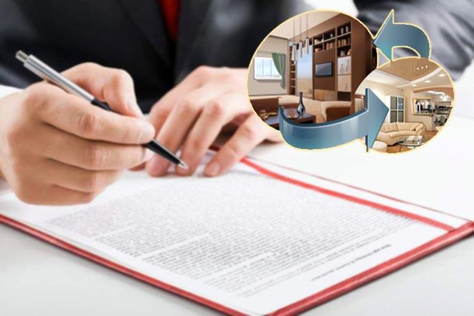 Составленеи документов на обмен комнат и квартир