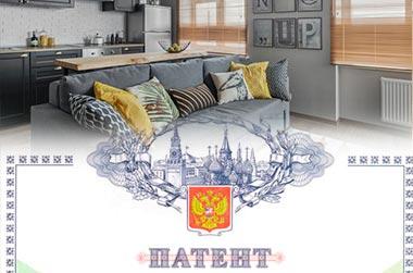 Квартира и патент