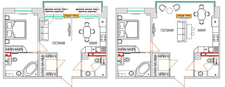 План объединения кухни с балконом