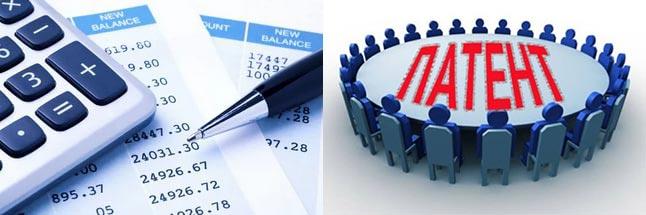 Патент и круглый стол, калькулятор и доходы