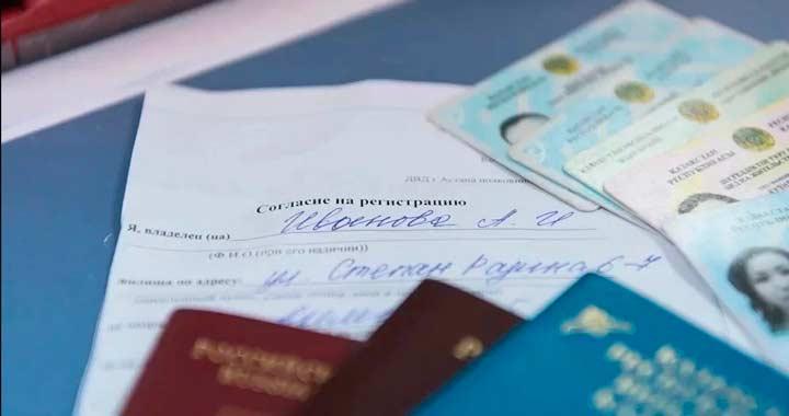 Достоинства и недостатки временной регистрации