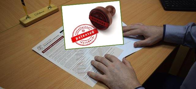 Сборы документов и печать патент