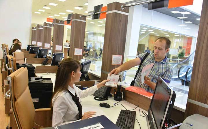 Прием документов в МФЦ