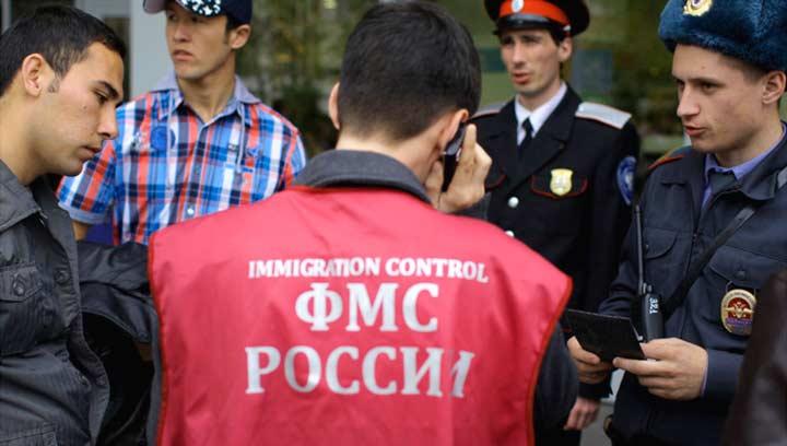 Проверка документов у иностранных граждан