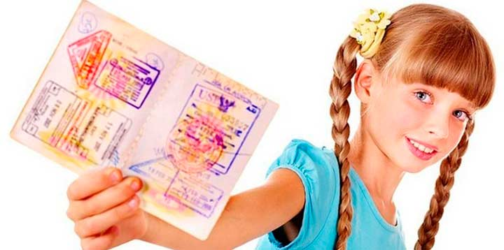 Временная регистрация детей до 14 лет