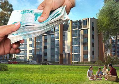 Семья, многоэтажка и передача денег