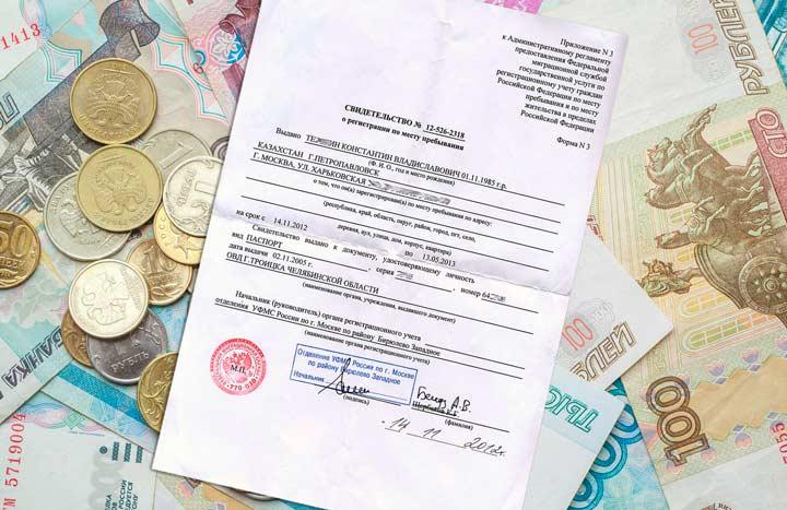 За просроченную регистрацию налагается штраф