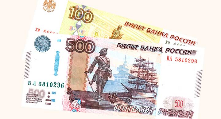 600 рублей
