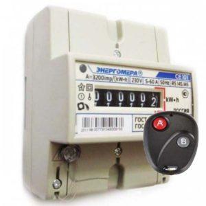 Замена электросчетчика на современный