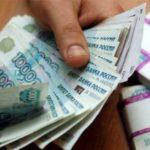 Доверенность на получение денежных средств: Виды и кто может стать доверенным лицом +Видео