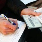 Правила регистрации граждан по месту жительства? Инструкция +Видео