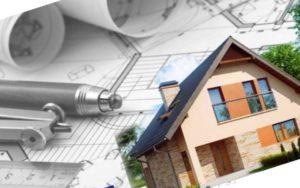Проект дома одобрен