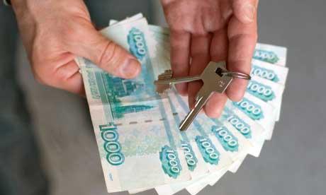 Срок-действия-ипотеки