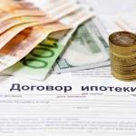 Оплата за аренду квартиры образец скачать. Соглашение о задатке +в начале или конце месяца
