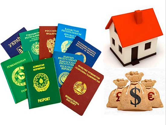 Необходимые документы для получения ипотеки для иностранцев