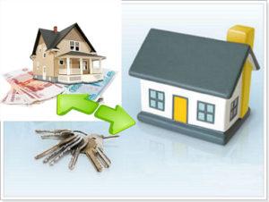 Как обменять ипотечную квартиру