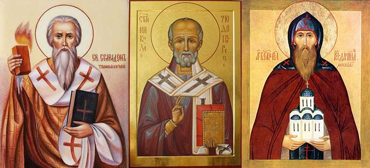 Кому из святых молиться о квартире?