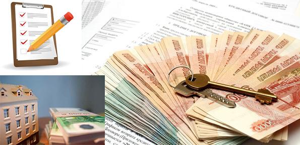 обмен ипотечной квартиры с новым залогом