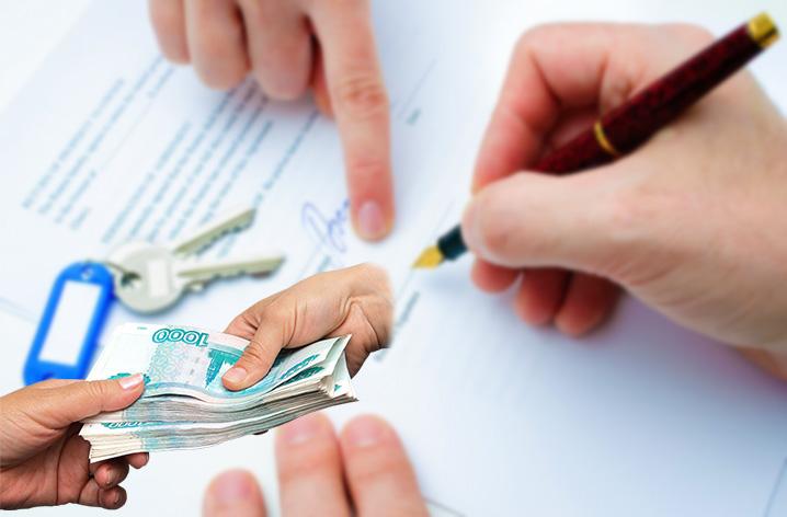этапы обмена ипотечной квартиры